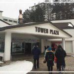 tower_plaza_yongpyeong_resort