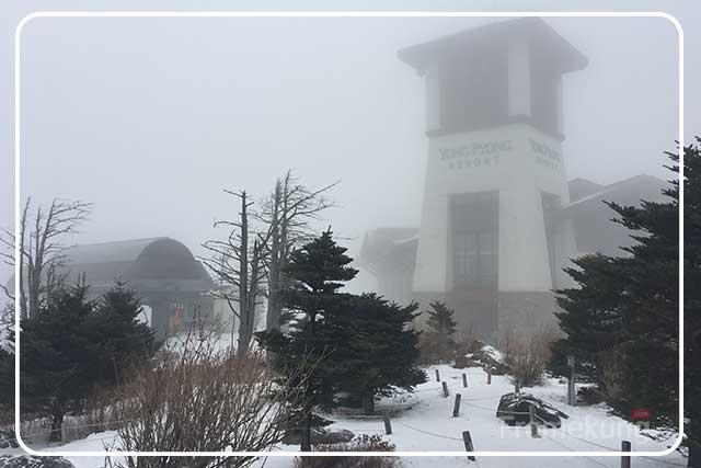 yongpyeong-ski-resort-top