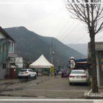 yoryang_busstation