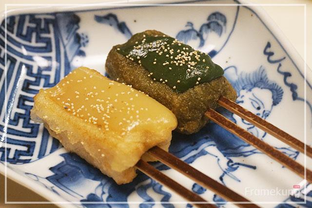 Namagu dengaku : เป็นวีทกลูเต็นทอดในน้ำมันเดือด ราดด้วยซอสครับ จะออกหวานๆหน่อย อารมณ์เหมือนกินขนมอะไรสักอย่าง