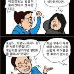 hong_jun_pyo_webtoon
