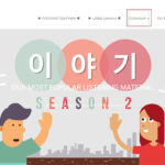 learn_free_korean_site_talktomeinkorean