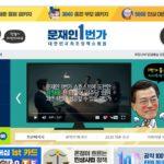 moonjaein_1st_website