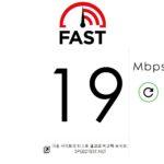 speed_test_net_starbucks