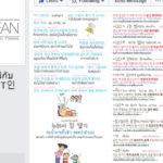 t_insang_lean_free_korean