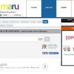 kmaru-korean-language