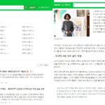 naver-cast-korean-article