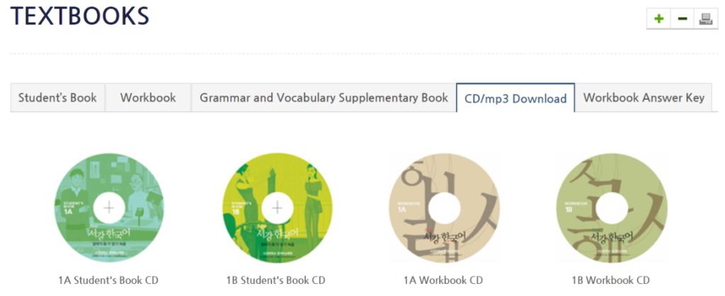 ซีดีการฟัง หนังสือเรียนภาษาเกาหลี ม.ซอกัง Sogang