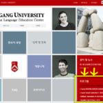 5-sogang-university-korean-page