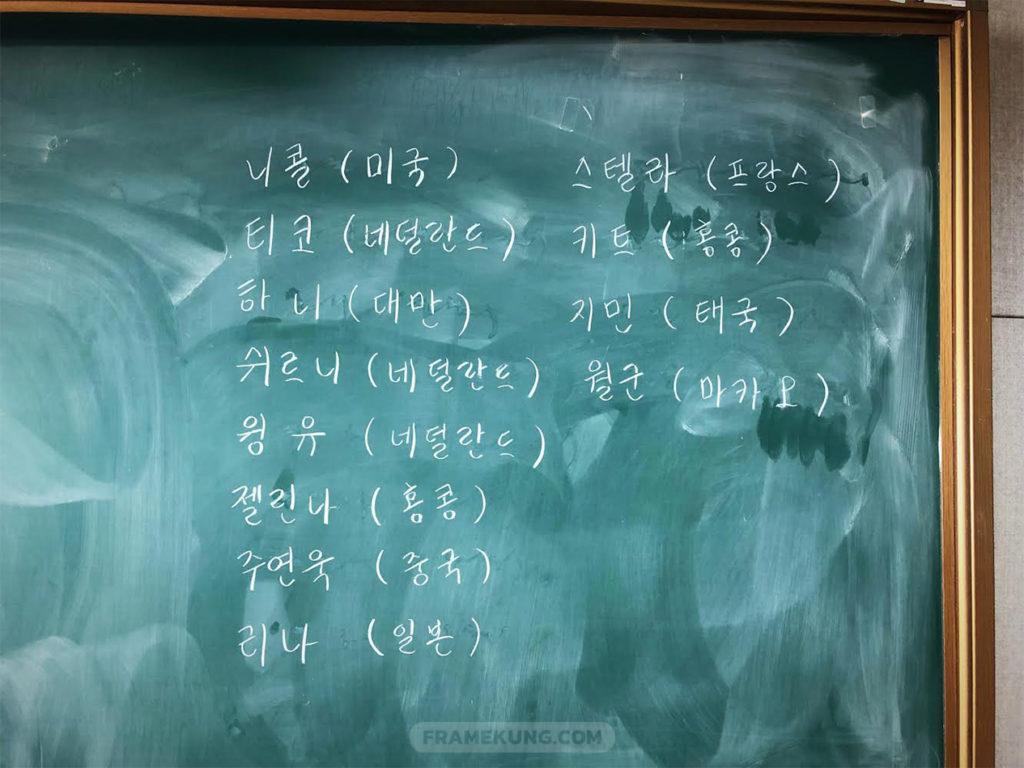 ห้องเรียนภาษาเกาหลี ซอกัง