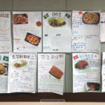 korean-class-assignment