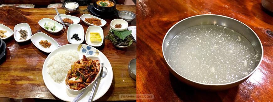 ร้านอาหาร ใกล้มหาวิทยาลัยซอกัง