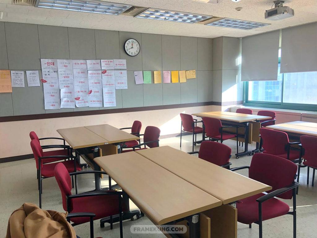 ห้องเรียนภาษาเกาหลี มหาวิทยาลัยซอกัง (Sogang University Classroom)