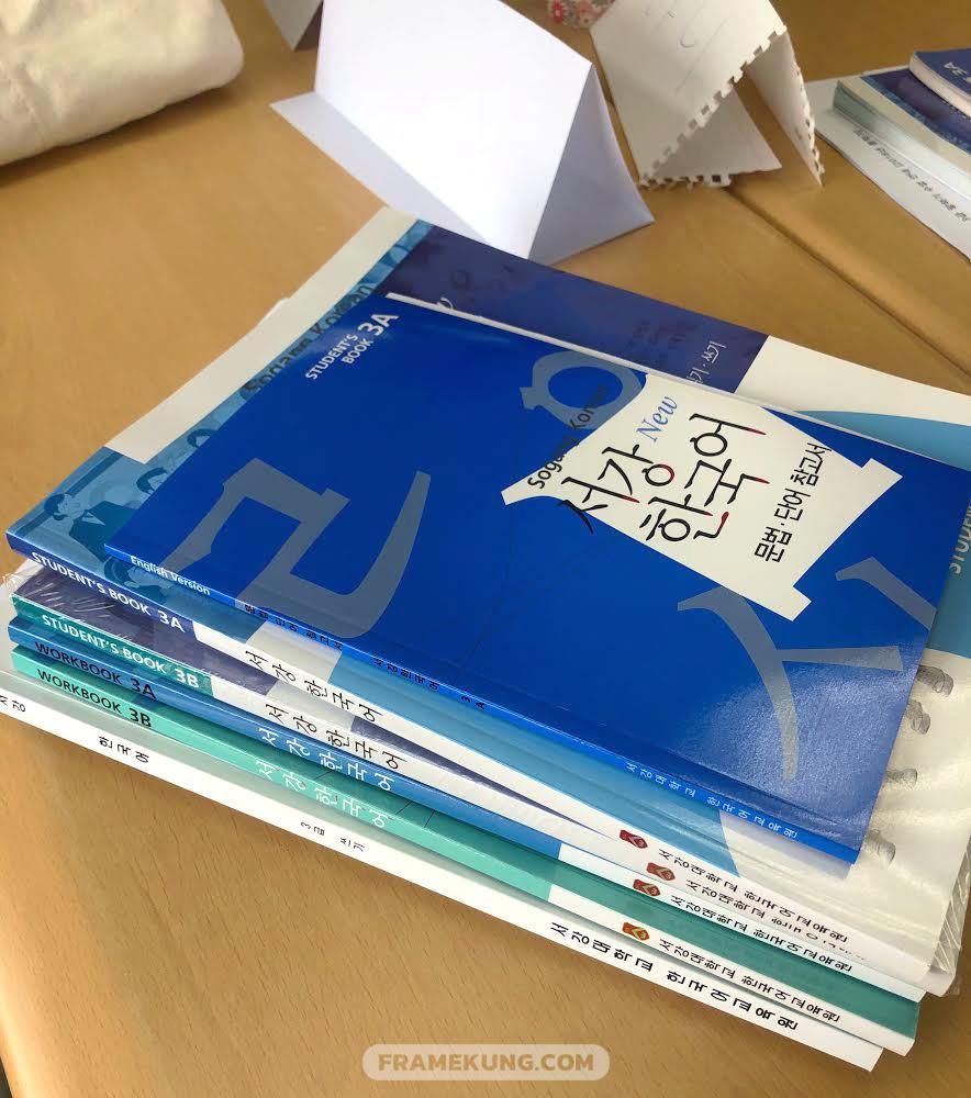 หนังสือเรียนภาษาเกาหลี ของมหาวิทยาลัย Sogang