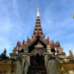 วัดชเวอินบินทร์ Shwe In Bin Monastery