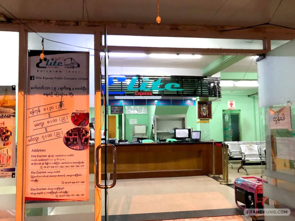 Elite Express Ticket booth in Yangon Bus Terminal