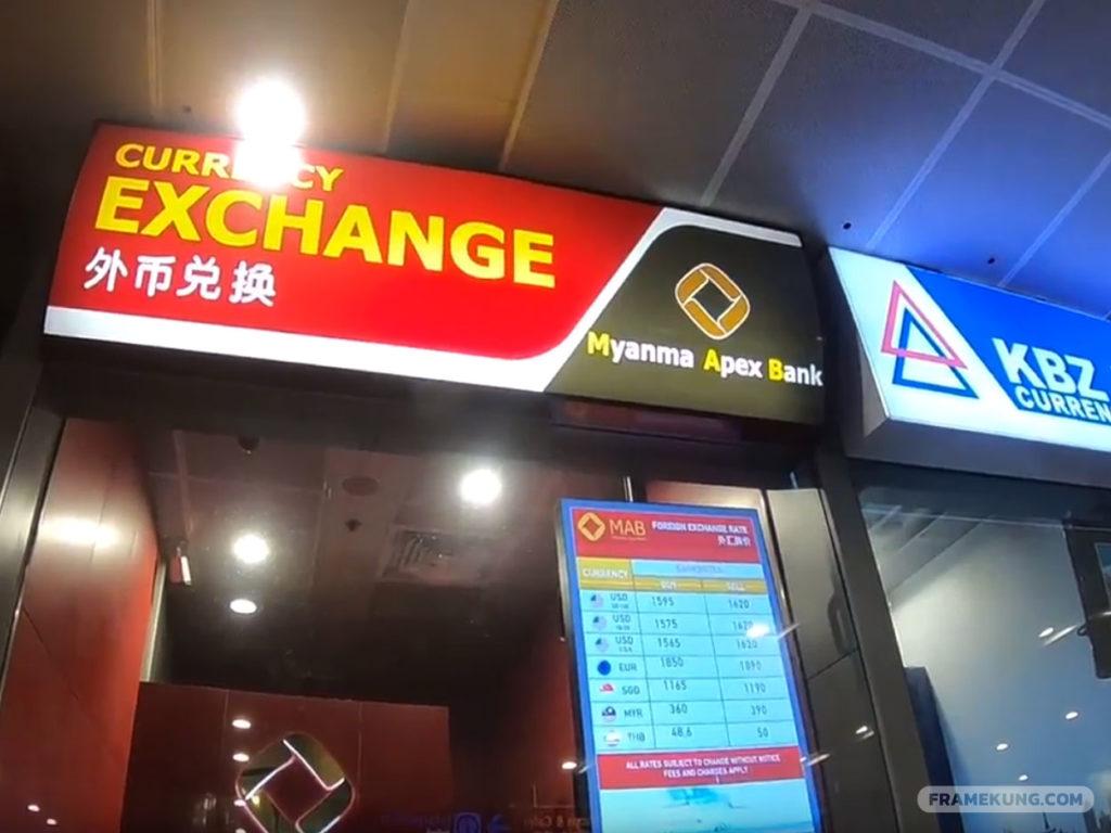 ร้านแลกเงินในสนามบินย่างกุ้ง