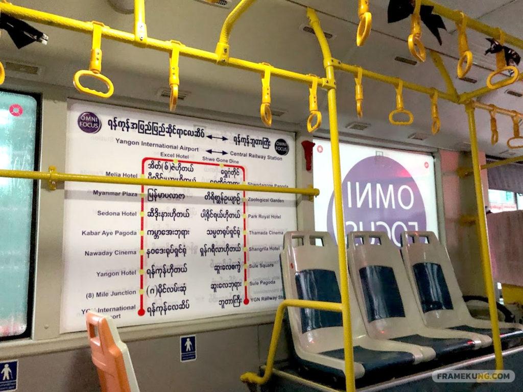 รถบัสเข้าเมือง จากสนามบินย่างกุ้ง