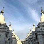 วัดกุโสดอร์ (Kuthodaw Pagoda)