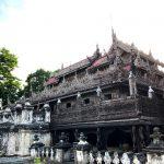 Shwenandaw Kyaung วัดชเวนันดอว์
