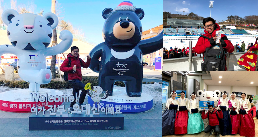 พยองชังโอลิมปิก