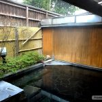 Enokiya Ryokan Bath