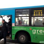 fukukoka-airport-shuttle-bus-to-domestic