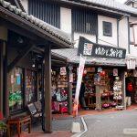 fukuoka-yufuin-stores