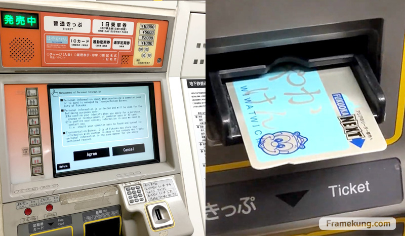 Hayakaken Fukuoka IC Card