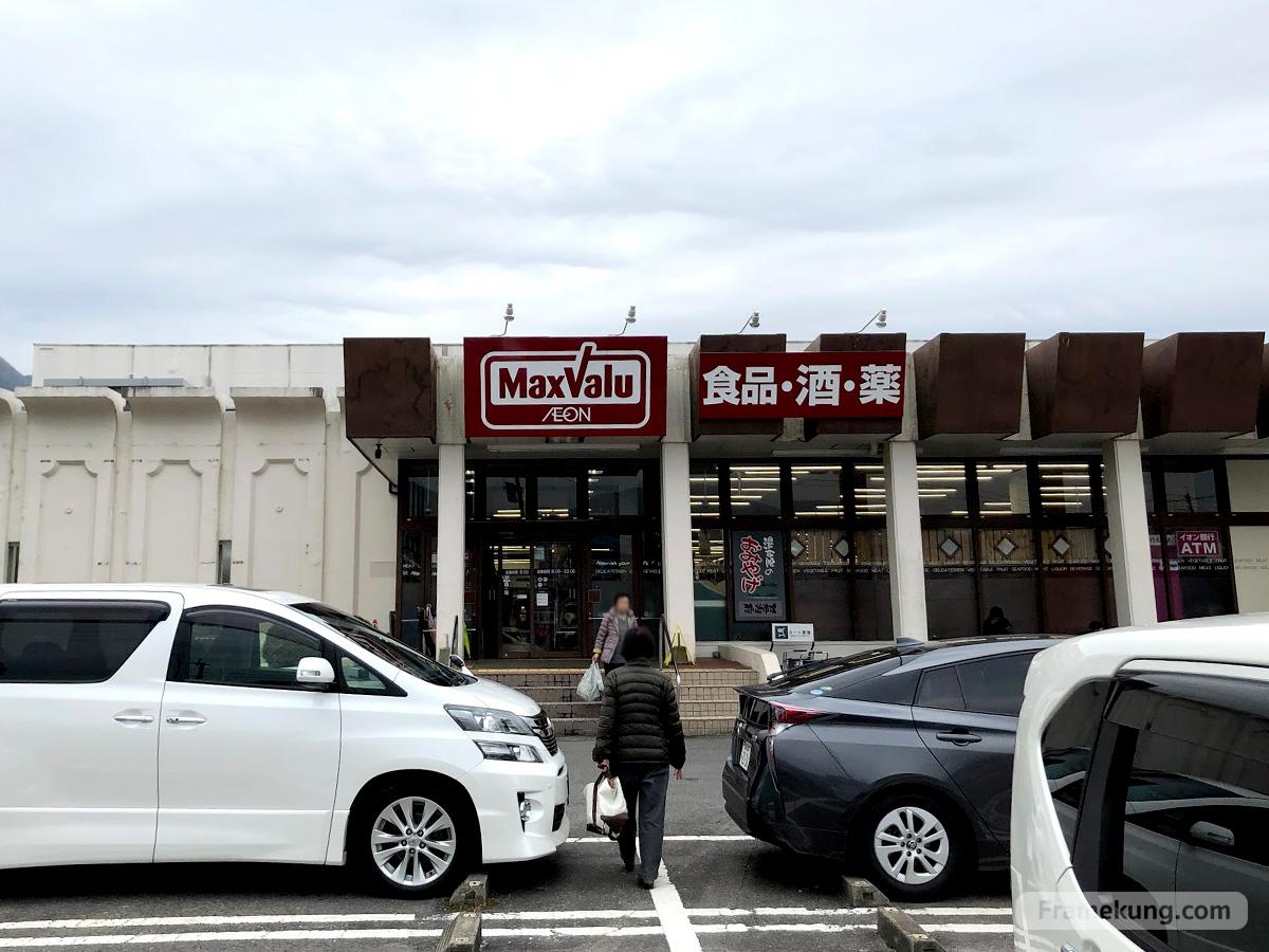 แผนที่ ฟุกุโอกะ