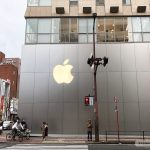 Apple Store Tenjin Branch