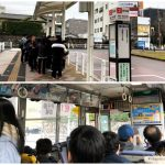 bus-from-beppu-station