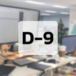 d-9cover