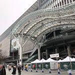 สถานี Hakata ฮากะตะ