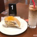 Cafe Italian Tomato Beppu station