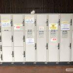 Locker storage at Beppu station