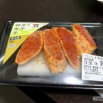 mentaiko-at-convenient-store-in-japan