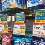 pm25-mask-in-japan
