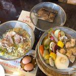 steam-pork-set-fukuoka-lunch-meal