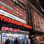 yodobashi-hakata-branch