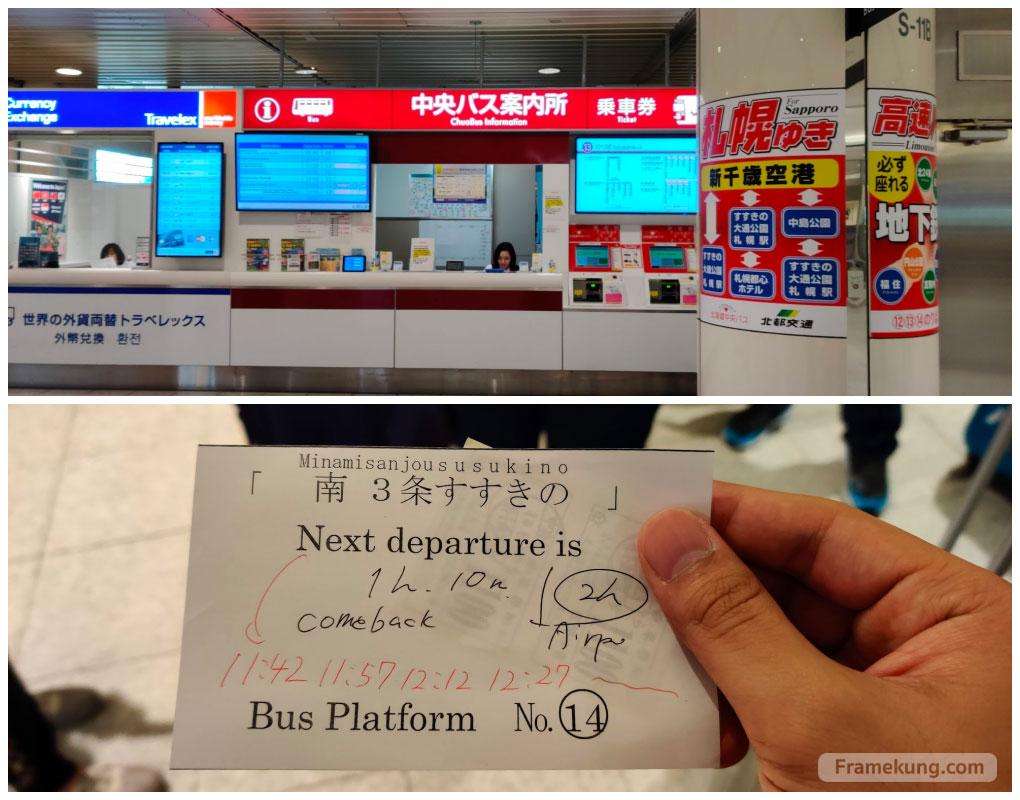 บัสจากสนามบิน Chiose ไป Sapporo