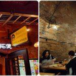 bier-keller-buffet-restaurant