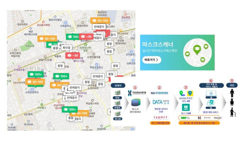 open data map corona mask