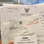 legalization-document-thailand-mrt-klong-toei